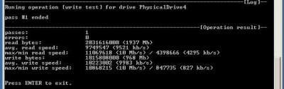 Прикрепленное изображение: SD__speed_Ultra_II.jpg
