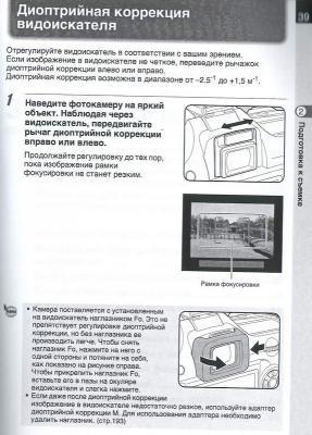 Прикрепленное изображение: 2008_09_10_17_02_44_0019.jpg