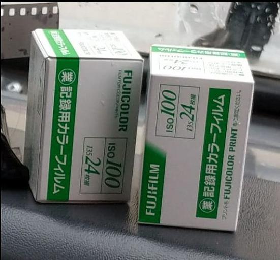 Прикрепленное изображение: Fujifilm.jpg