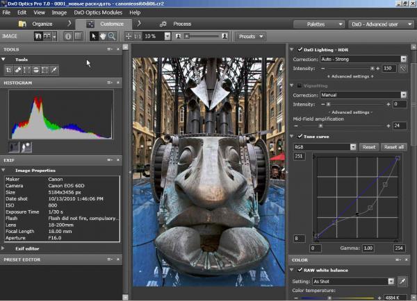 Прикрепленное изображение: DxO_shadows 1.jpg