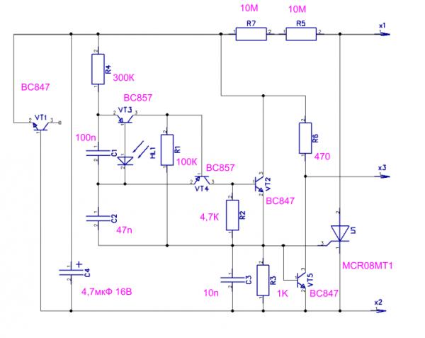 две схемы синхронизаторов,