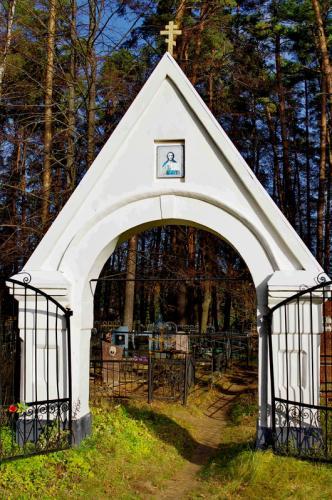 Прикрепленное изображение: Вход на кладбище.jpg