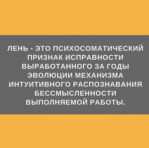 Прикрепленное изображение: 53781873_2201755686574379_3167766757096030208_n.jpg