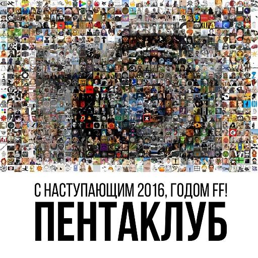 Прикрепленное изображение: 2015-12-20_115838 Мозаика04.jpg