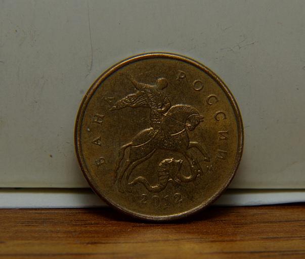 Прикрепленное изображение: монетка.jpg