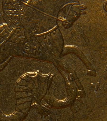 Прикрепленное изображение: Монетка фрагмент.jpg