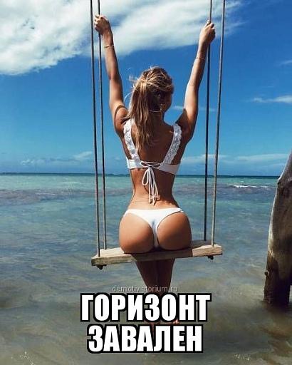 Прикрепленное изображение: demotivatorium_ru__132914.jpg