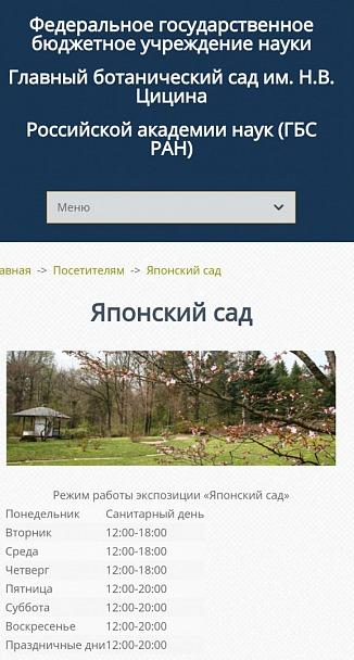 Прикрепленное изображение: Screenshot_2021-05-03-07-45-00-464_com.android.chrome-01.jpeg