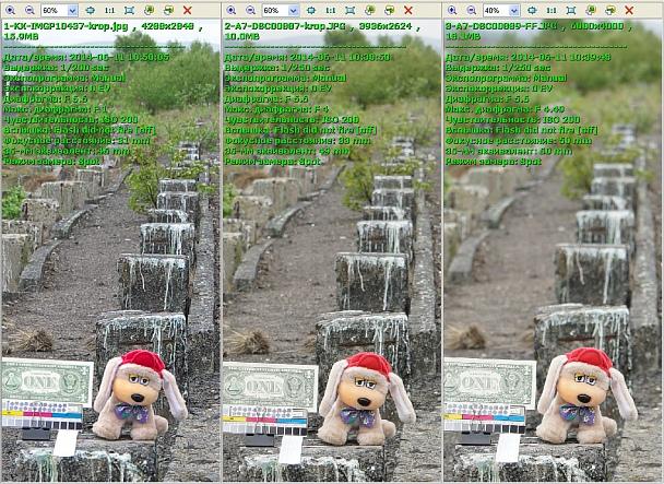 Прикрепленное изображение: 2014-06-11_EXIF.jpg