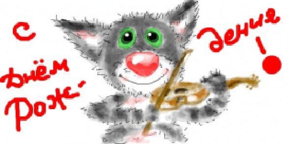 Прикрепленное изображение: x_c90fd106.jpg