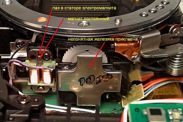 Прикрепленное изображение: Магнит К-50.jpg
