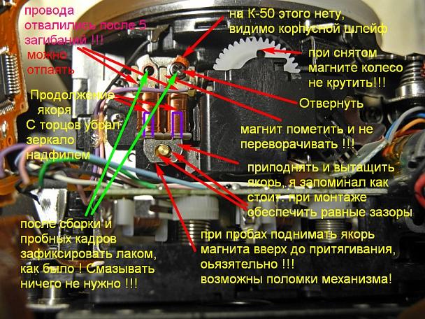 Прикрепленное изображение: фото магнита К-30.jpg
