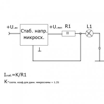 Схема включения микросхемного