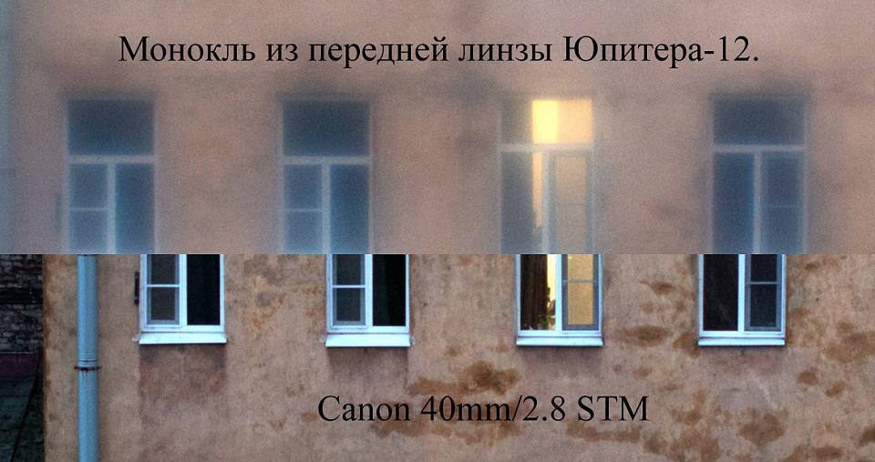 Прикрепленное изображение: IMG_1440.jpg