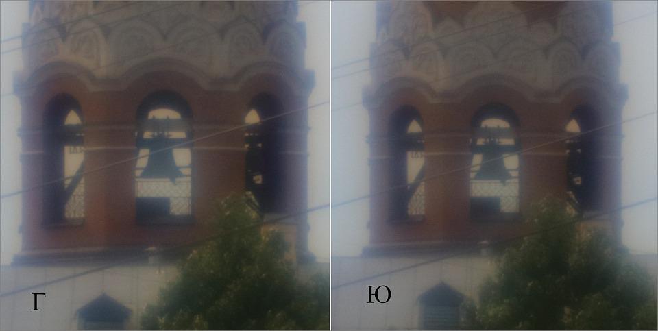 Прикрепленное изображение: Center_Crop100.jpg