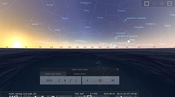 Прикрепленное изображение: Stellarium 0.13.3.jpg