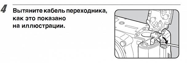 Прикрепленное изображение: ScreenShot 1358 01.02.17 14-20-10.jpg