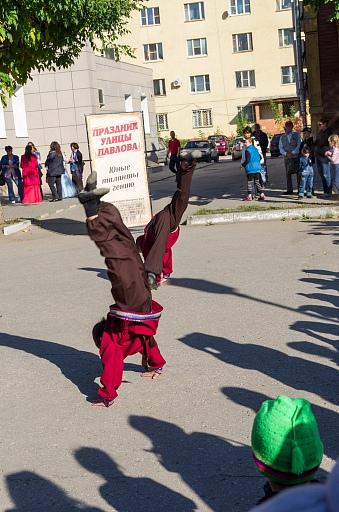 Прикрепленное изображение: Улица Павлова.jpg