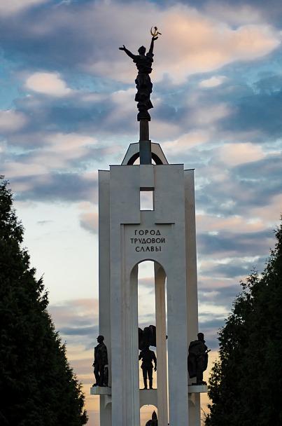 Прикрепленное изображение: Брянск-15.jpg