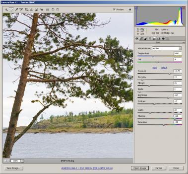 Прикрепленное изображение: IMGP4145_crop2.jpg