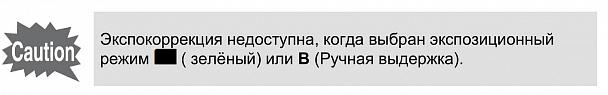 Прикрепленное изображение: K-5II_K-5IIs_Инструкция_по_эксплуатации_03.2013(1).jpg