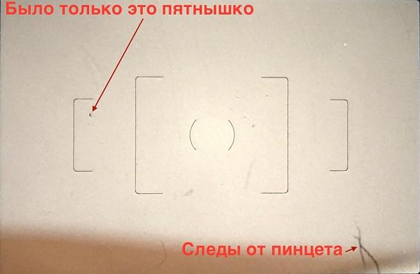 Прикрепленное изображение: IMG_0462.jpg