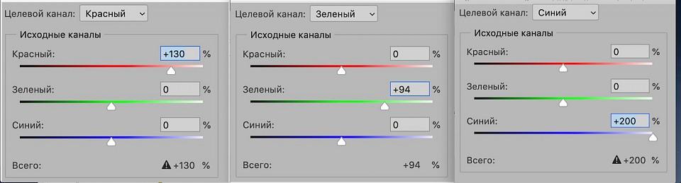 Прикрепленное изображение: Экран.jpeg