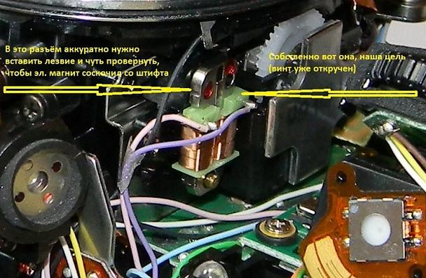 Прикрепленное изображение: Электромагнит.jpg