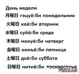 Прикрепленное изображение: fb14e7bac548af389d8ca78f6ece32a2.jpg