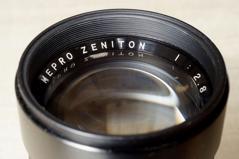 Прикрепленное изображение: Mepro-Zeniton-13528-800x533.jpg