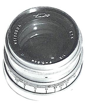 Прикрепленное изображение: Lens-Helios-44-BTK.jpg