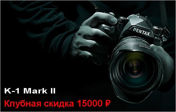 Прикрепленное изображение: K1_mk2_ban_15.jpg