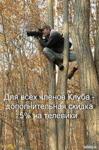 Прикрепленное изображение: телевик1.jpg