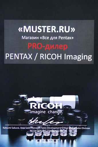 Прикрепленное изображение: IMGP0013_новый размер.JPG
