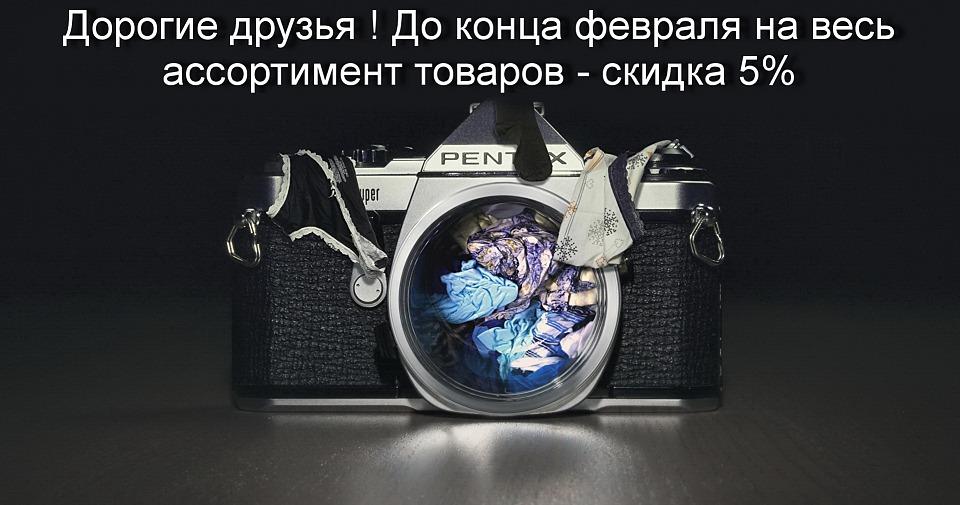 Прикрепленное изображение: Camera_Panties_445259_1920x1200 (1).jpg