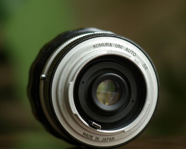 Прикрепленное изображение: Komura FFF (1).JPG