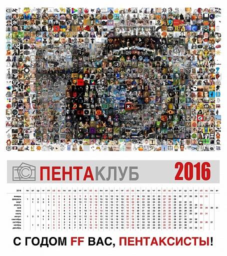 Прикрепленное изображение: 2015-12-20_115838 Мозаика04-1.jpg