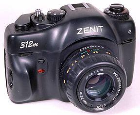 Прикрепленное изображение: 288px-Zenit-312m.jpg