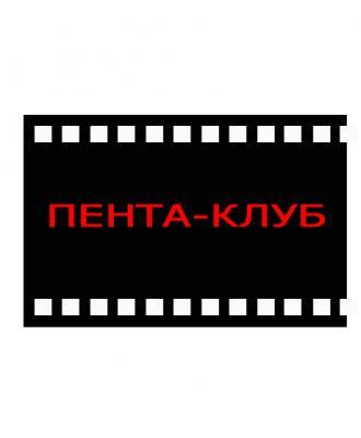 Прикрепленное изображение: _______.jpg