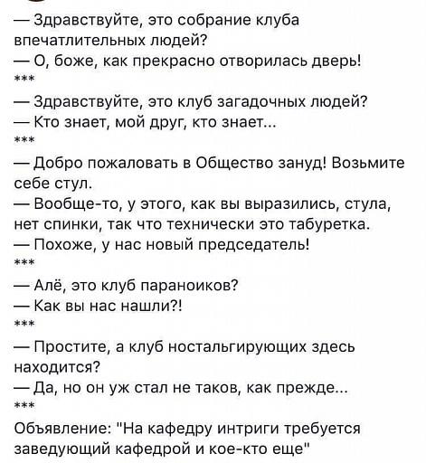 http://www.penta-club.ru/forum/uploads/post-9784-0-53666600-1540117440_thumb.jpeg
