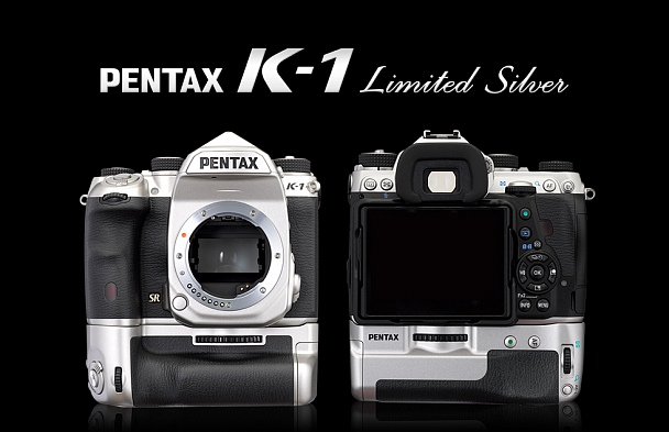 Прикрепленное изображение: Pentax-K-1-silver-limited-edition-DSLR-camera8.jpg