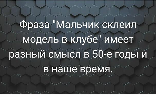 Прикрепленное изображение: Screenshot_2019-02-15-20-42-15-147_ru.ok.android.png